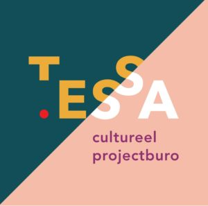Logo TESSA 2